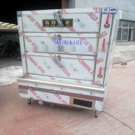 KW-CGJ988醇基燃料节能油灶具微电脑电子气化灶海鲜蒸柜