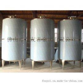 不锈钢特殊异形罐体,不锈钢发酵罐,不锈钢除菌罐