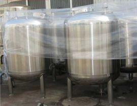 供应化工  不锈钢立式储罐