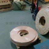连续单面镀镍磷铜带1.0mm厂家直销镀锡磷铜带 0.2-1.0mm