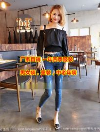便宜牛仔裤韩版时尚库存杂款女士牛仔裤清货尾货批发市场小脚裤高腰牛仔裤批发