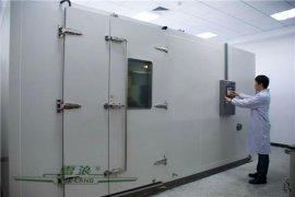 30立方冷库价格 标准的30立方冷库用途 雪浪供