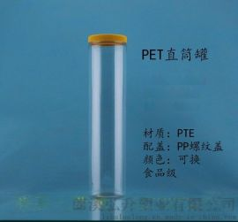 安徽塑料瓶廠家供應PET直筒罐7.5*31