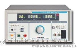厂家直销 接触电流试验仪、泄漏电流测试仪