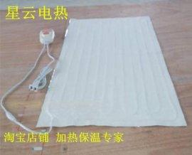 40cm针刺棉腰腹部热敷瑜伽保温垫儿爬行地暖垫