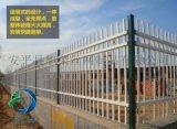 新港铁艺护栏生产厂家-建筑,小区,厂区围栏