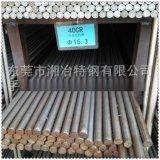 现货直销40Cr调质棒 40Cr调质板 40铬调质钢板 40CR加硬圆钢 40CR调质圆钢