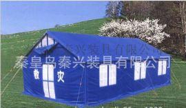 秦兴厂家大量批发新款移动救灾棉帐篷 应急救援帐篷