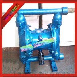 隔膜泵, QBK气动隔膜泵, 隔膜泵厂家, 铸铁隔膜泵, 四 隔膜泵, F46隔膜泵
