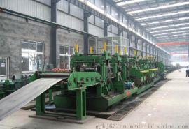 高频焊接设备厂家 高频焊管机生产流程