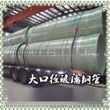 湖北汉川厂家直销玻璃钢电力管价格优惠