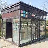 钢化玻璃售货亭便民服务亭移动售货亭商业街岗亭景区售货亭定制