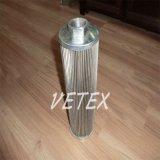 圓柱形濾芯 蘇州維特克斯供應 可加工定製 品質保證