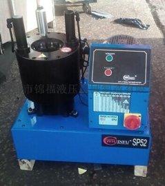 SP52高压胶管接头压管机,机械高低压油管压管机,汽车空调管扣压机,汽车动力转向管压管机,汽油供油管压管机,液压机械油管扣压机