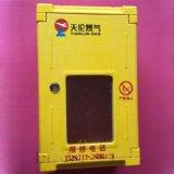 生产玻璃钢防雨电表箱、六户电表箱、模压电表箱