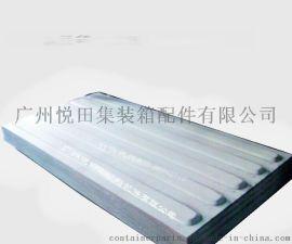集装箱顶板_专业定制非标尺寸_加工集装箱板
