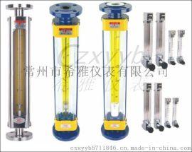 供应LZT-32S06S塑料管道式转子污水浮子流量计