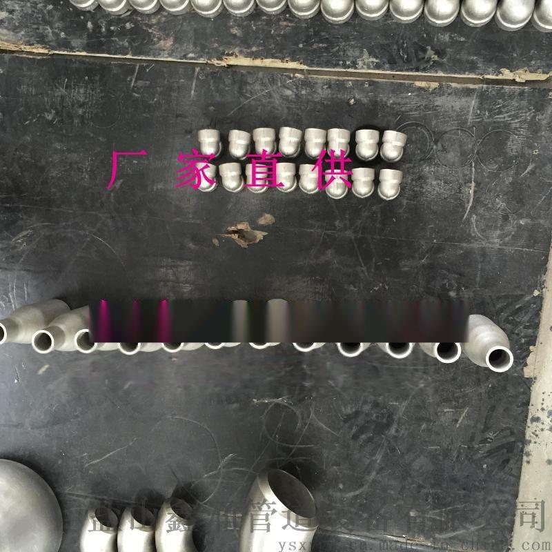鑫涌牌鎳基合金管件 鎳合金法蘭 鎳合金彎頭