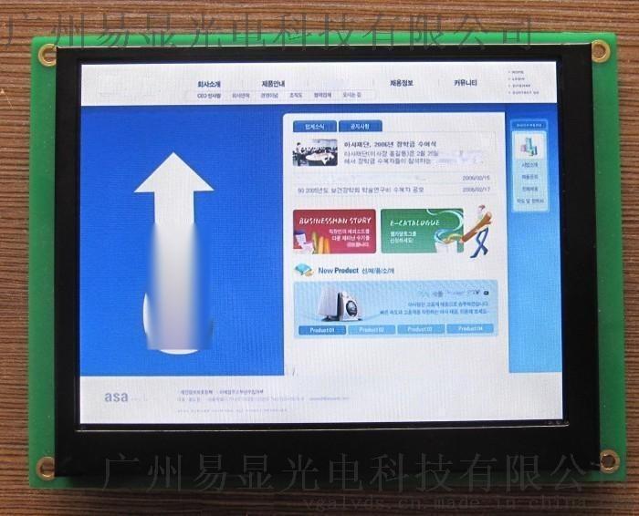 電梯顯示廣告機,轎廂顯示系統,電梯廣告顯示,樓宇廣告顯示