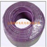 西门子DP通讯电缆 总线电缆 紫色双绞屏蔽电缆 6XV1830-0EH10总线