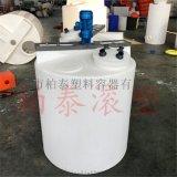 2立方耐酸碱塑料搅拌罐厂家