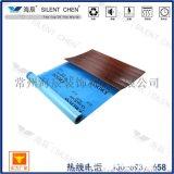 厂家批发供应 XPE / IXPE 卷材 XPE泡棉 可定制 印刷 地板防潮膜