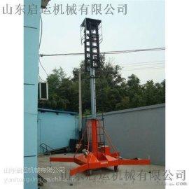 启运 ** 套缸式升降机高空作业平台电动液压高空维修升降梯路灯维修车订制