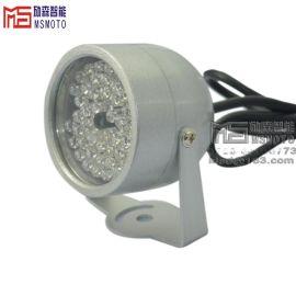 深圳研发生产【劢森智能】ER4748红外辅助监控灯大量供应