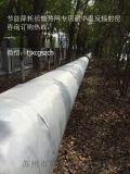 长输热网专用新型管道保温材料耐中/高温反射层 铝箔玻纤布140/210/g/M2