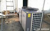 欧麦朗10吨太阳能空气能浴室热水器工程