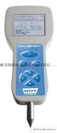 食品袋残氧检测仪OXYBABY 6.0