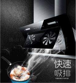 批发抽油烟机 侧吸式大吸力全封双电机自动清洗欧式吸油烟机