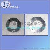 GX53-7006-142-1燈頭量規廠家