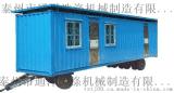 野戰部隊移動式洗衣房定製全自動洗衣機