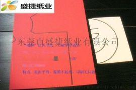 厂家直销高克重红卡纸鲜红卡纸
