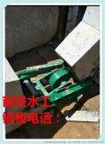 液壓翻板閘門定製廠家 液壓翻板閘門重量