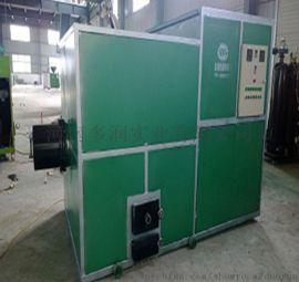 生态环保节能高效热工设备