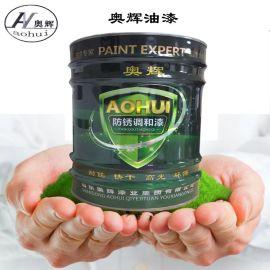 奥辉牌环氧富锌底漆价格、钢结构防锈漆