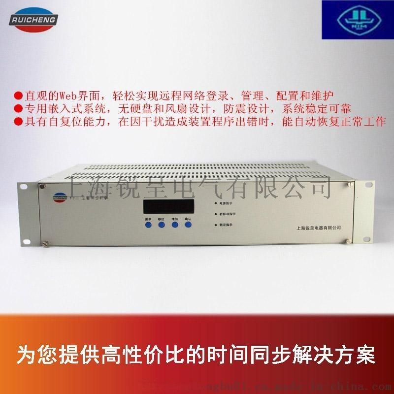 北斗网络时钟服务器装置