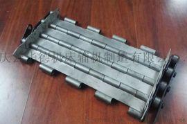 304不锈钢链条输送链板