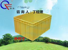 江门塑料周转箱厂家/茂名塑料食品箱供应