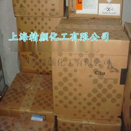 巴斯夫有机颜料、BASF颜料蓝D7088/GLO,全国包邮免费快递