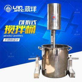 蓝垟100L单层不锈钢搅拌桶 牛奶生产配料桶 液体搅拌罐耐酸碱 厂家直销