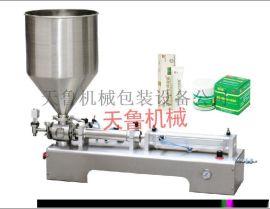 临沂润滑油灌装机 蜂蜜灌装机
