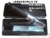 上海博取 手持式糖度计价格,便携式糖度计生产厂家