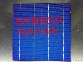 宁夏电池片回收_156电池片回收_组件回收-抛光硅片回收,多晶硅回收