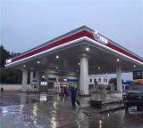 中石油工程装饰建筑铝天板-铝条扣-铝扣板