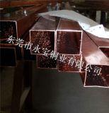 广东T2紫铜扁管-红铜扁管-装饰紫铜方管