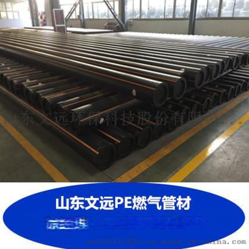江蘇PE燃氣管廠家_南京PE燃氣管供應_江蘇PE燃氣管價格