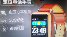 量血压电话多功能手表